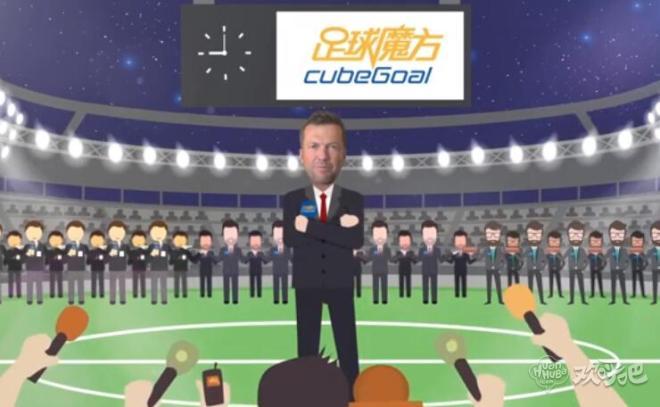 【全球招聘 做爱球事】德甲赛场再现全球招募,心动不如行动
