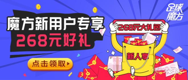 【尊敬的魔方新用户】请查收268元魔方大礼包!一键开启收米人生!