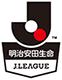 日本J2联赛