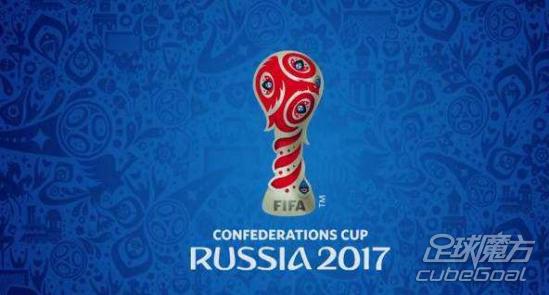 联合会杯三大看点:谁能遮C罗星光?德国二队成色如何