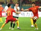 中国杯 中国vs捷克前瞻 中国队能否找回遮羞布