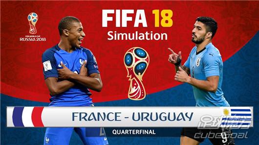 乌拉圭vs法国分析预测 乌拉圭铜墙铁壁 法国攻击超强