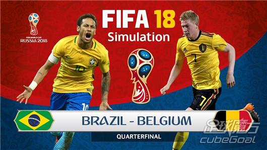 巴西vs比利时分析预测 巴西与比利时近况对比分析